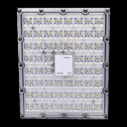 50W LED lauko prožektorius BRENT