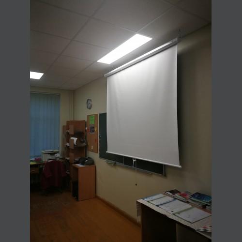 BURGAS ĮLEIDŽIAMA LED PANELĖ 1195x295
